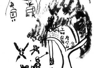 Master Woo Myung's Illustration