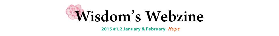 Wisdom's Webzine